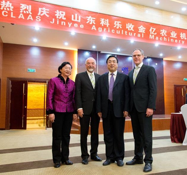 claas jinyee cc 140123 fg010 opt CLAAS compró la fábrica china de maquinaria agrícola Jinyee